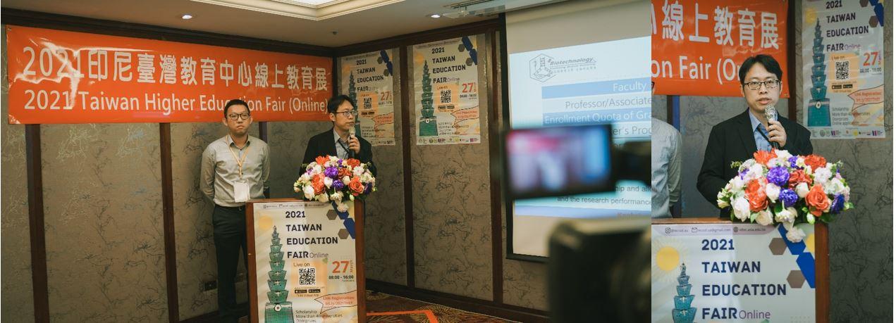 1100327邱建智主任參加印尼線上教育展.JPG