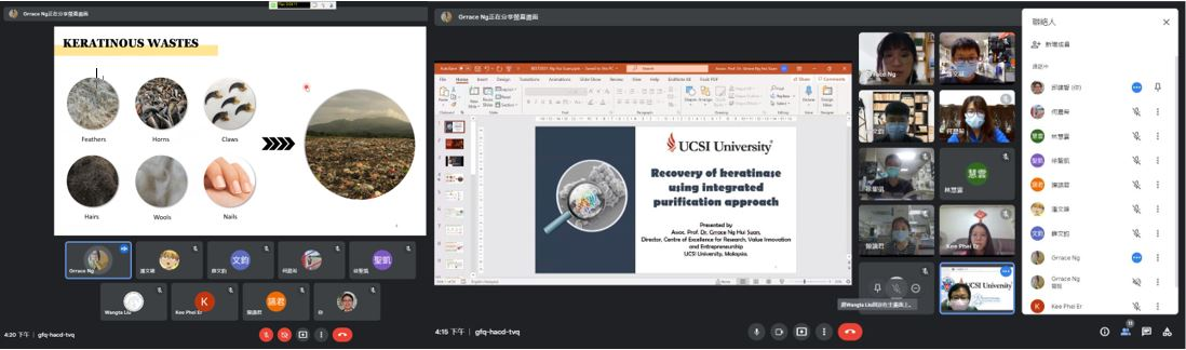 110.6.24生技系與馬來西亞UCSI大學Dr. Grrace Ng Hui Suan進行線上國際協同教學